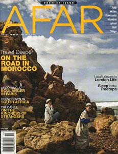 Afar Magazine, Premier Issue