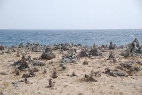 Aruban rock stacks