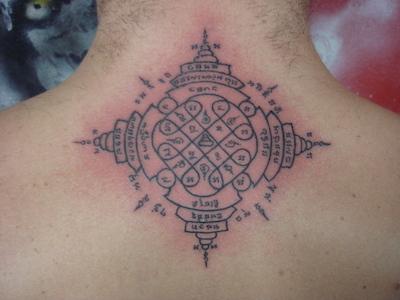 thai tattoo thumb